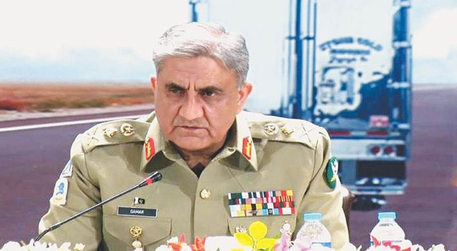 US forces' withdrawal from Afghanistan: Gen Bajwa welcomes Biden's decision