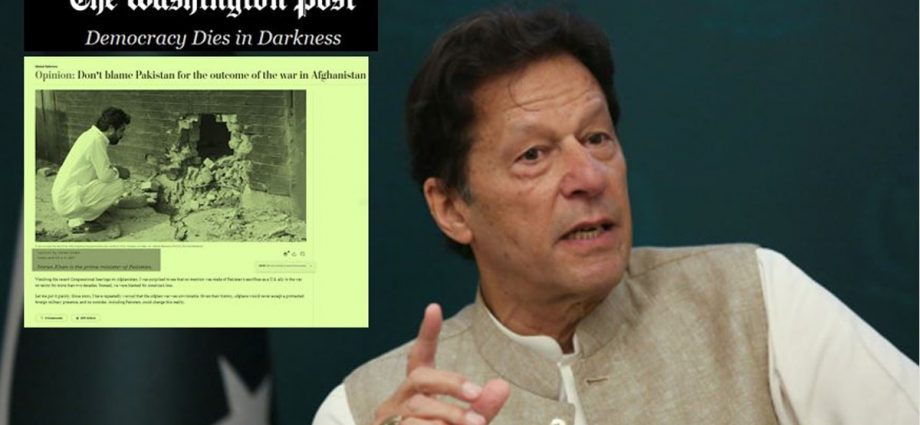 Don't blame Pakistan for the outcome of Afghan war: PM